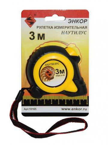 Рулетка Энкор «Наутилус»  3 м