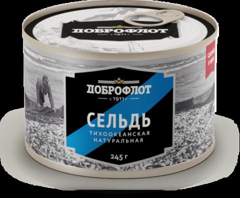 """Сельдь натуральная """"Доброфлот"""" 245 г"""