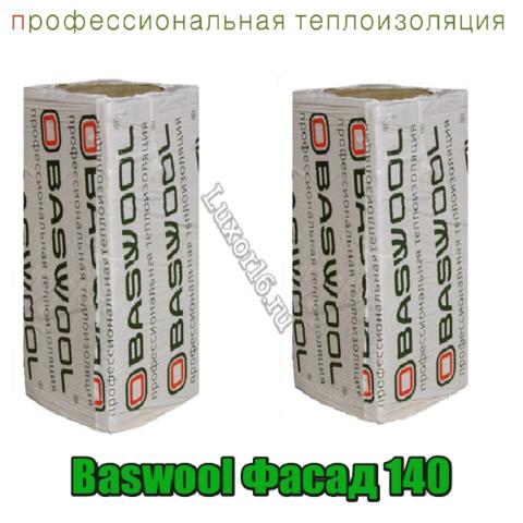 Baswool Фасад 140 1200*600мм толщина 40-150м