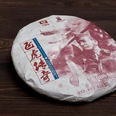 "Да И ""Фэй Ху Чуанци"", Мэнхай, Шу Пуэр, 2015 год"