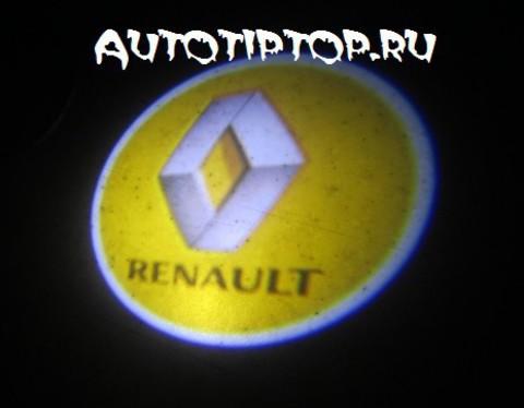 Лазерная проекция с логотипом Renault - Рено