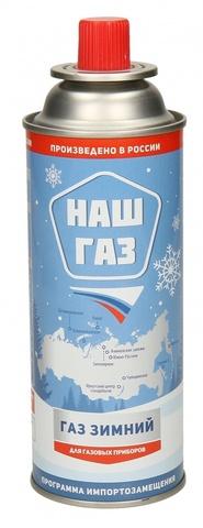 Газовый баллон НАШ ГАЗ, 220 г (зимний), NGW-220