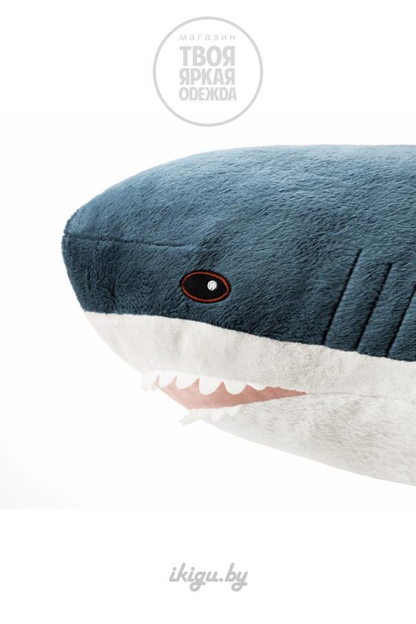 "Подушки и пледы Подушка ""Акула"" shark2.jpg"