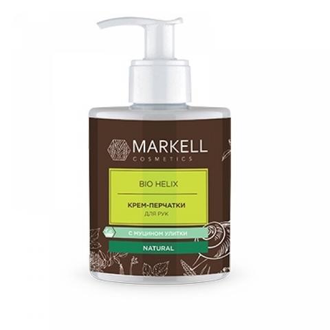 Markell Bio-Helix Крем-перчатки для рук с муцином улитки 250мл