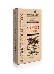 SINGLE CUP COFFEE Корица