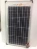 Солнечная батарея TopRay Solar поликристаллическая 30 Вт