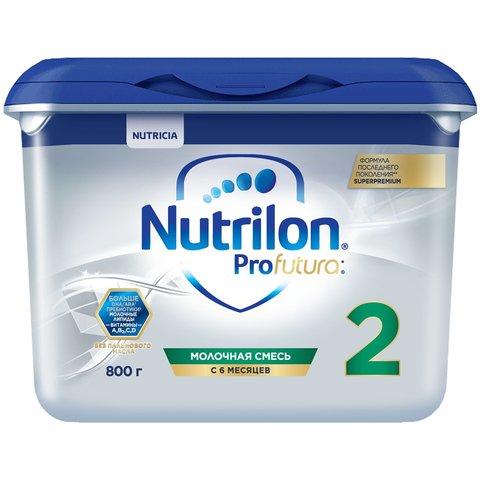 Смесь Nutrilon 2 SUPERPREMIUM,   800 г с 6 месяцев JEWELBOX