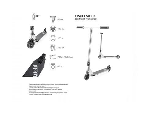 LIMIT LMT 01 характеристики
