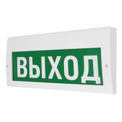 Световое табло МОЛНИЯ-220 «Выход»