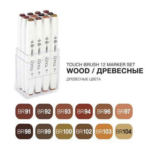 Набор маркеров Touch Brush, 12 цветов, древесные тона