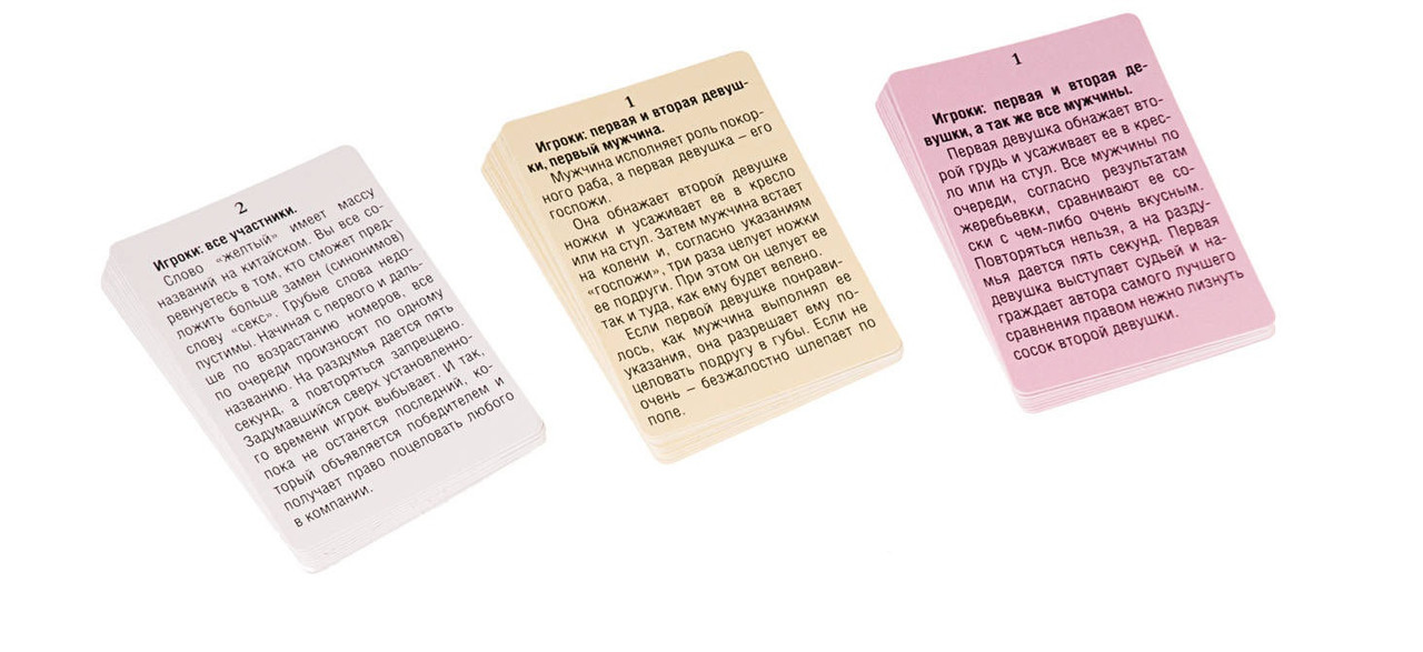 Настольная игра Фанты: Флирт №8 Бутылочка