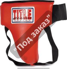 Защита паха TITLE CLASSIC® GROIN PROTECTOR PLUS