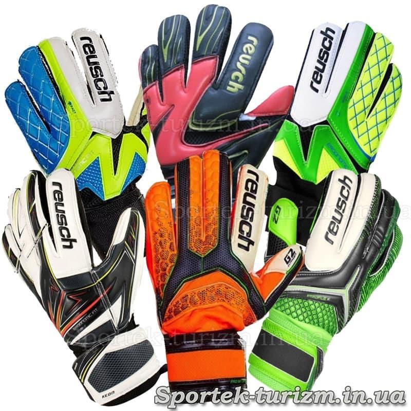 Цвета перчаток для футбольного вратаря Reusch