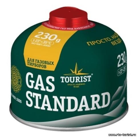 Газовый баллон резьбовой GAS STANDARD, 230 г, TBR-230