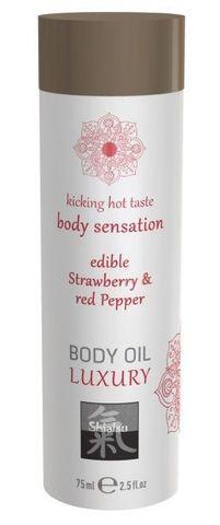 Съедобное массажное масло с ароматом клубники и красного перца - 75 мл.