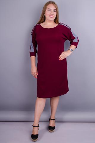 Інеса. Повсякденна сукня великих розмірів. Бордо.