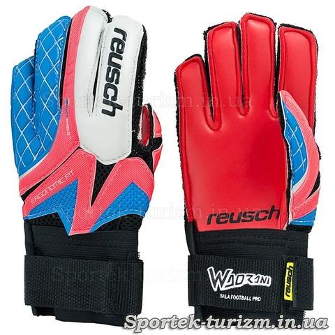 Перчатки для футбольного вратаря Reusch