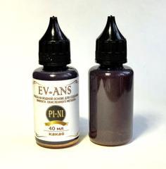 Краска для имитации химической патины Pi-Ni, Цвет Какао