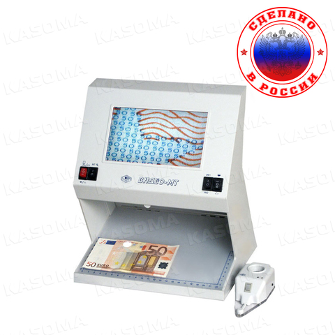 Детектор банкнот Спектр-Видео-МТ