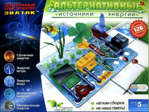 Электронный конструктор Знаток «Альтернативные источники энергии»