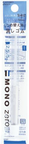 Ластик сменный Tombow Mono Zero прямоугольный (ER-KUS)