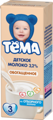 """Молоко """"Тёма"""" ультропастеризованное детское 3,2%, 200 мл"""