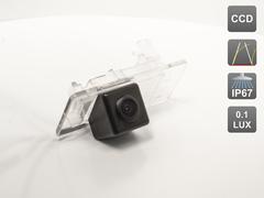 Камера заднего вида для Skoda Superb II 13+ Avis AVS326CPR (#134)