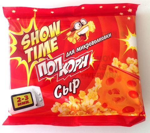 """Попкорн СВЧ """"SHOW TIME"""" сырный 80гр"""