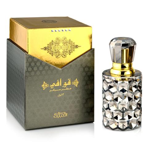Qawafi