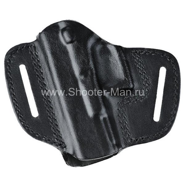 Кобура кожаная поясная для пистолета Глок 17 ( модель № 1 )