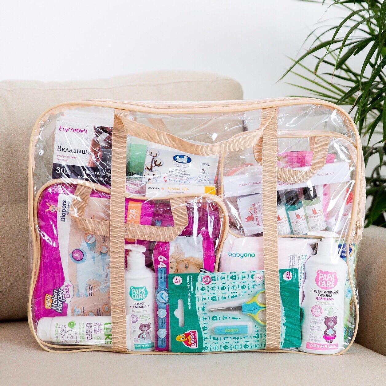 24f304b08570 ... Готовая сумка в роддом для мамы и малыша КОМФОРТ фото 2 ...