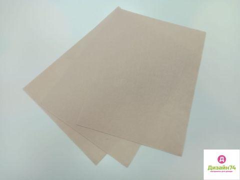 Фетр 30x40см, жесткий, толщиной 1 мм Цвет №2