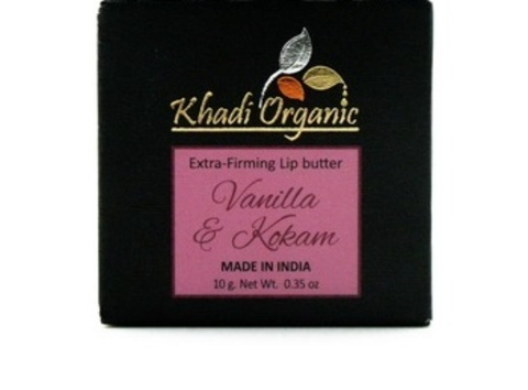 Укрепляющий бальзам для губ с ванилью и маслом кокума