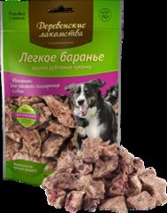 Деревенские лакомства Традиционные для собак, легкое баранье, большое, 70гр