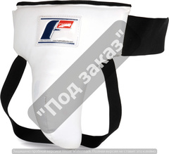 Защита паха FIGHTING SPORTS® GROIN & AB PROTECTOR
