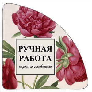 Уголок на упаковку Пионы, с вырубкой