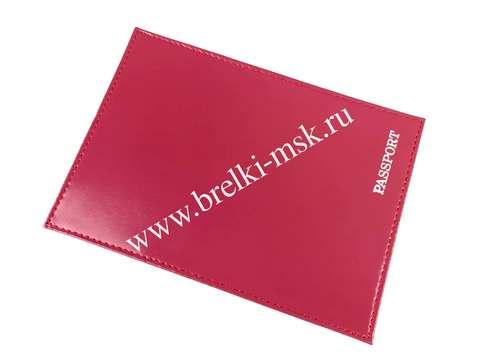 Обложка для паспорта из натуральной кожи, PASSPORT. Цвет Розовый