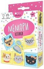Мемори. Котики