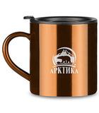 Термокружка Арктика 802-400 кофейная