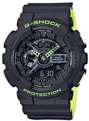 Наручные часы Casio G-Shock GA-110LN-8ADR