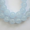Бусина Жадеит, шарик, цвет - серо-голубой, 8 мм, нить