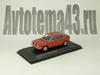 1:43 Alfa Romeo Alfasud Sprint