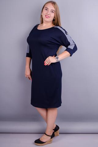 Інеса. Універсальна сукня плюс сайз. Синій.
