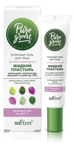 Белита PURE GREEN Гель точечный для лица