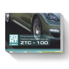 GPS маяк ZONT ZTC-100