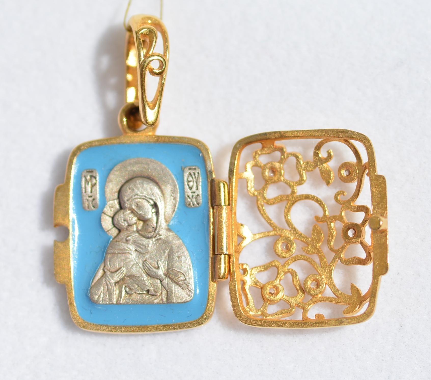 Образ БМ Владимирская (кулон из серебра )