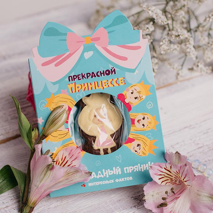 Прекрасной принцессе. Купить открытку с шоколадным пряником в Перми