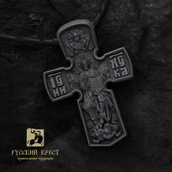 Деревянный крестик нательный Вседержитель на троне