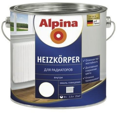Alpina Heizkorper/Альпина Хайцкорпер алкидная эмаль для радиаторов
