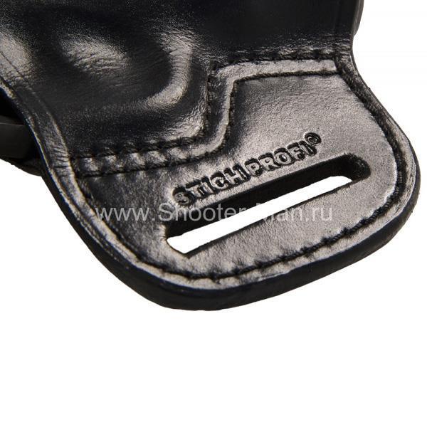 Кобура кожаная поясная для пистолета Глок 19 ( модель № 5 )